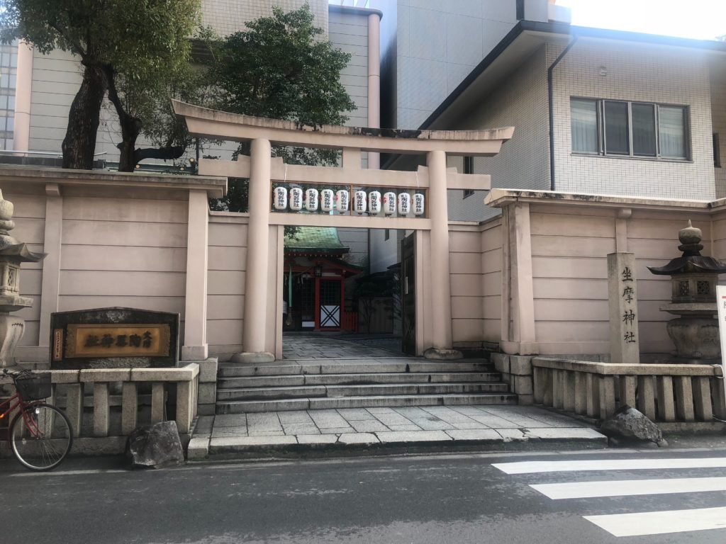 大阪心斎橋よもぎ蒸し処 美健堂までの道案内4